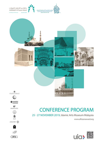 Participation de l'équipe CRAterre à la 2ème conférence sur l'architecture des mosquées